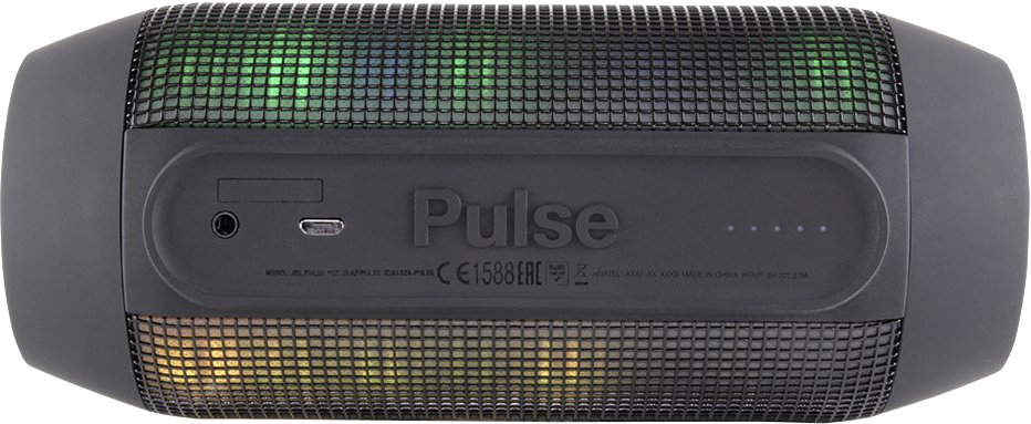 Jbl pulse price and features for Housse jbl pulse 3