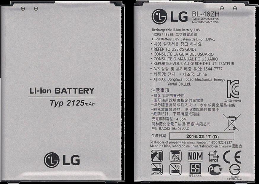 LG K8 2125 mAh Standard Lithium-Ion Battery