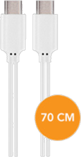 XQISIT 70cm USB Type-C Data Cable