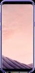 Samsung Galaxy S8+ Silicone Cover