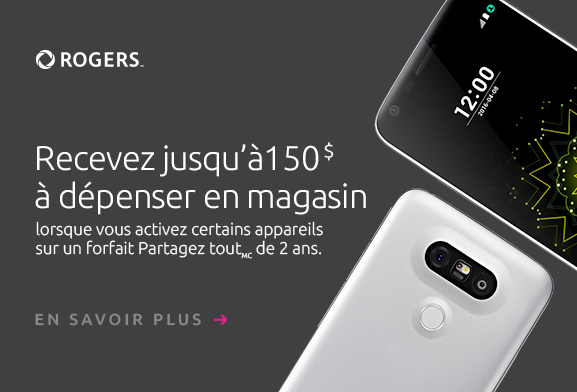 Rogers Promotion