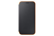 Samsung OEM Neon Flip Cover - Galaxy A5 2017, Black