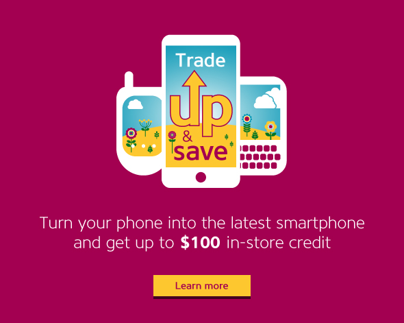 Trade Up and Save